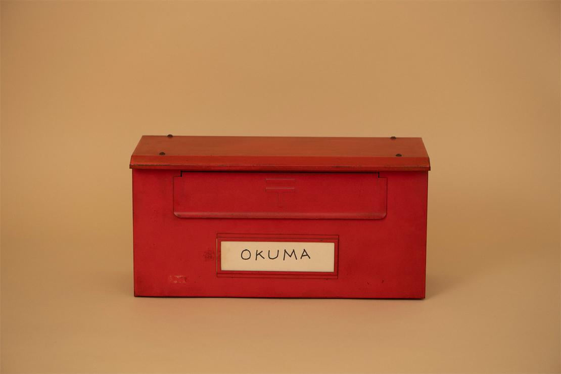 古い郵便ポスト(郵便受け)