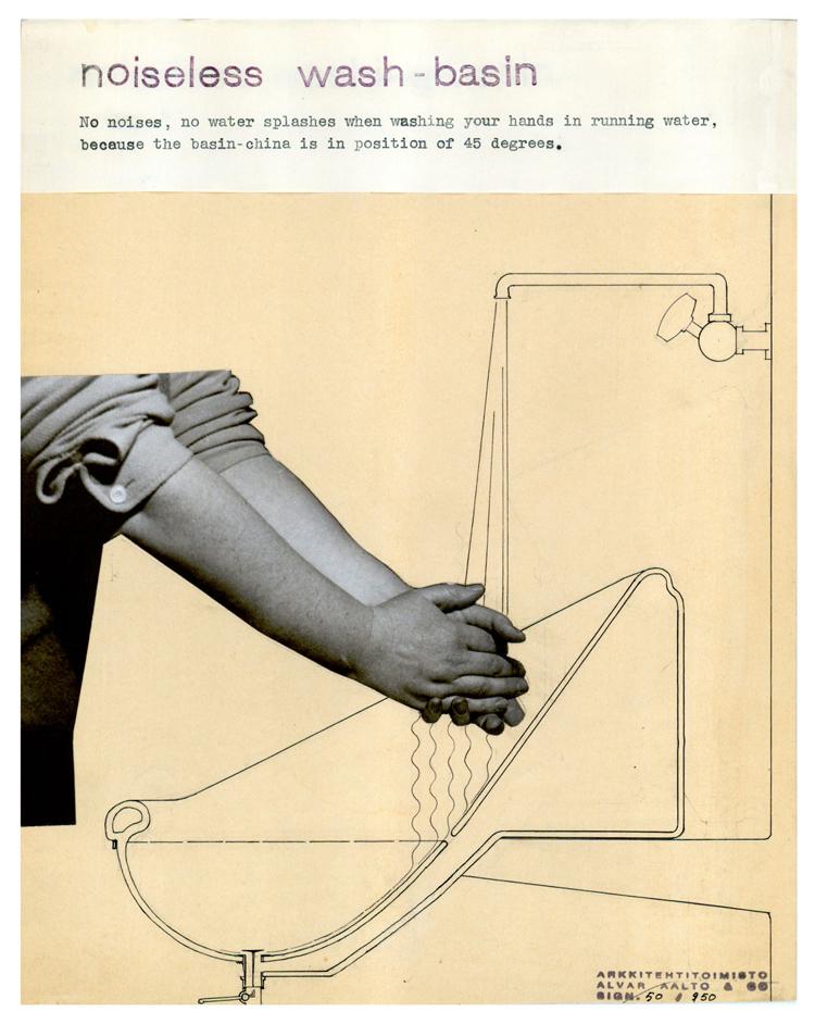 病室の消音設計された洗面器の解説図