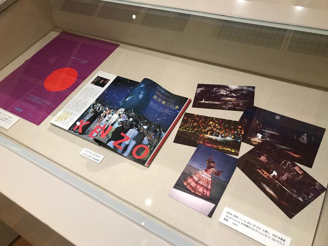 KENZOのファッションショーのインビテーション・カードと30年の仕事を克明に記録したハイファッション誌