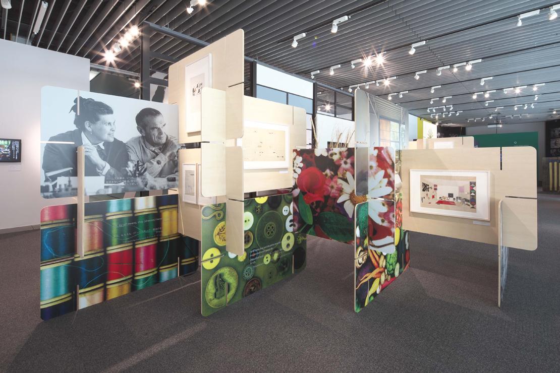 イームズ・ハウス:より良い暮らしを実現するデザイン展