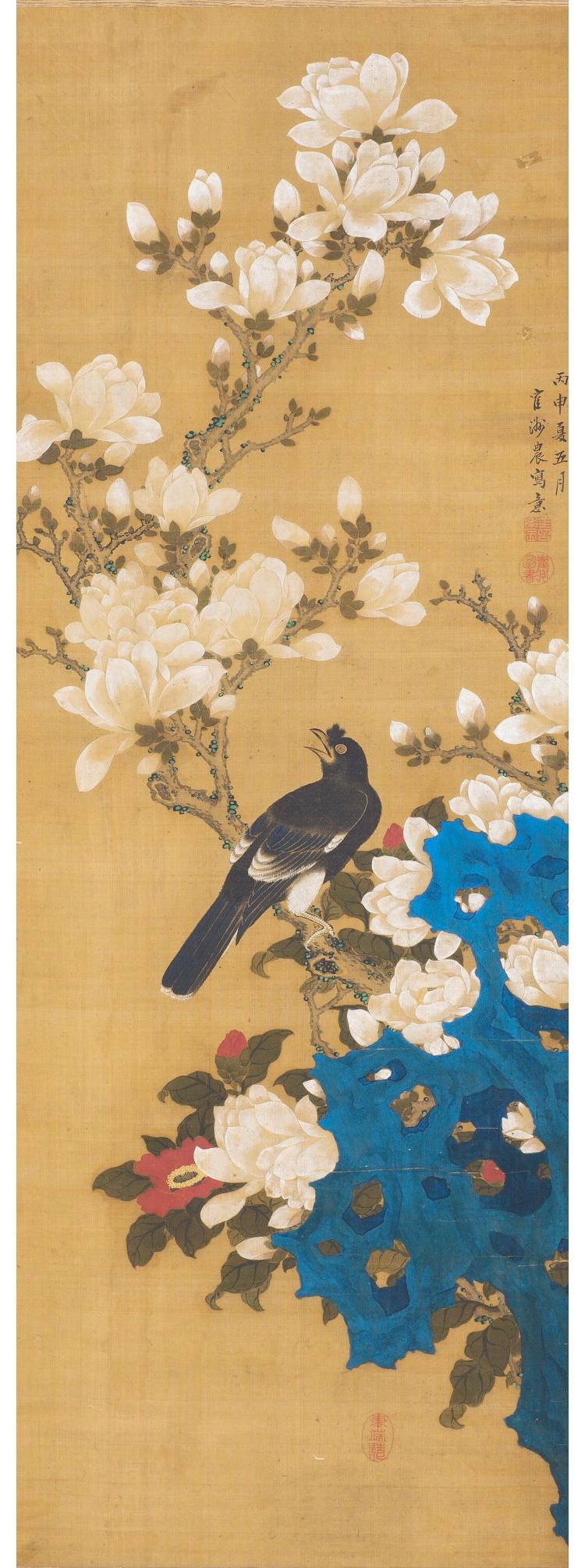 鶴洲《木蓮に叭々鳥図》
