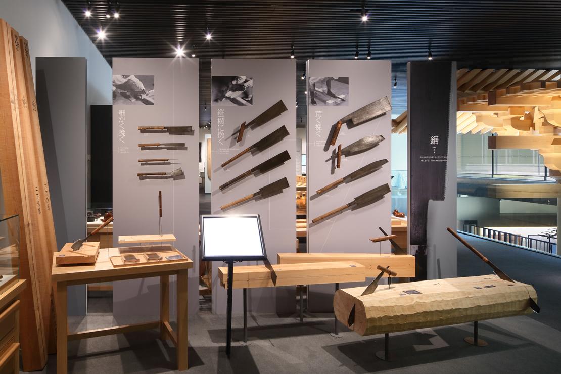 竹中大工道具館の地下一階の「道具と手仕事」コーナー