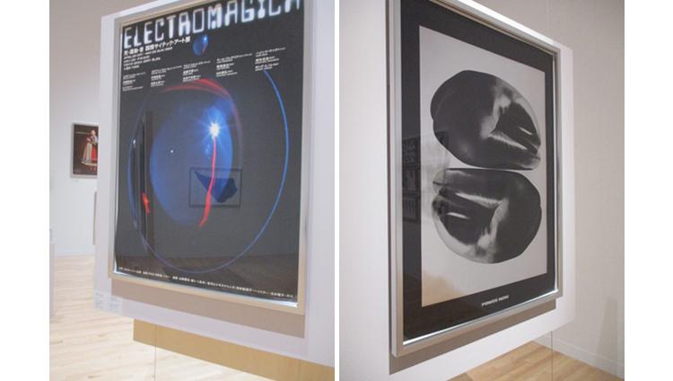 「石岡瑛子 血が、汗が、涙がデザインできるか」展で展示されているポスター