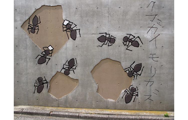熊谷守一の代表作「赤蟻」