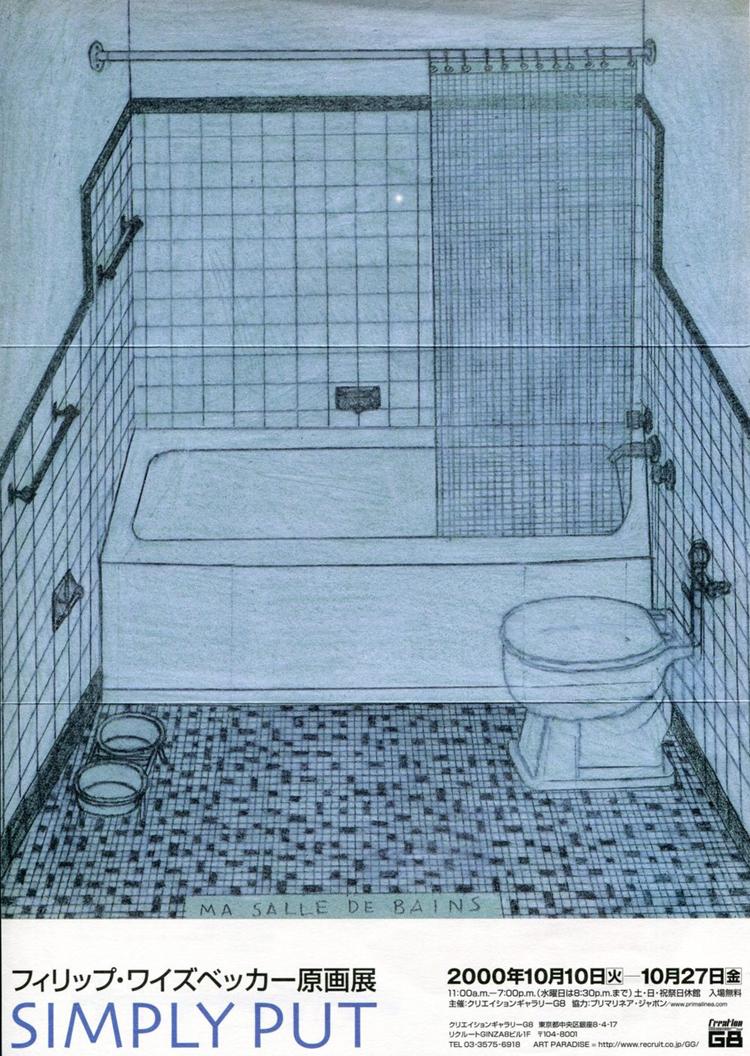 「フィリップ・ワイズベッカー原画展 / SIMPLY PUT」ビジュアル