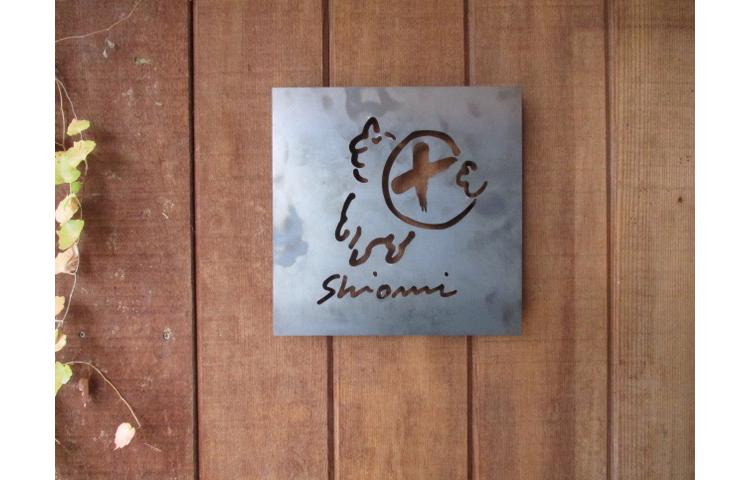 パン屋塩見のロゴ