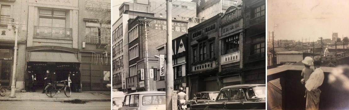 海老原商店
