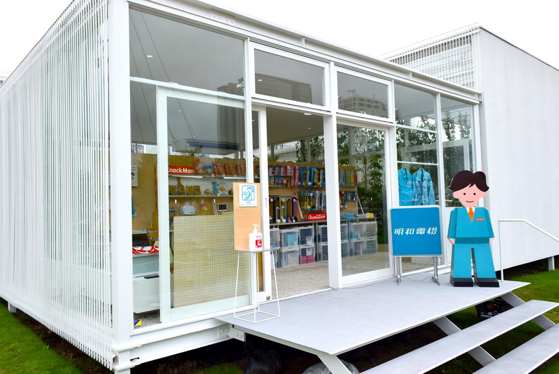 オタマトーンなどがずらりと並ぶ明和電機goodsを販売するコーナー