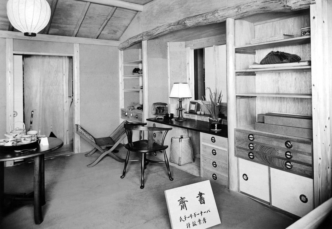 バーナード・リーチ考案設計の書斎