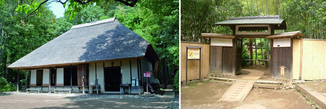 岡本公園民家園