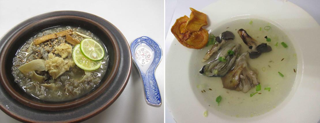 「まこもだけの真菰粥」と「柿と牡蠣と平茸(オイスターマッシュルーム)のスープ」