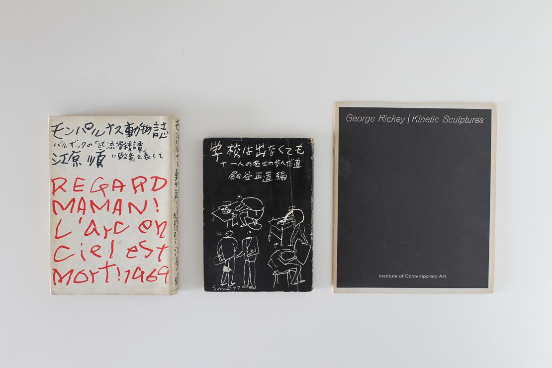 堀井和子さんが装丁に惹かれて買った古い本