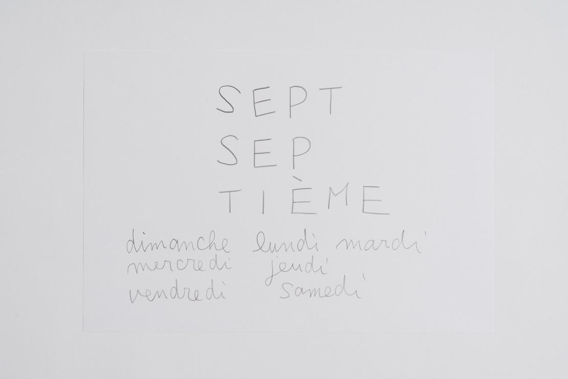 「sept septième」ブランドロゴ