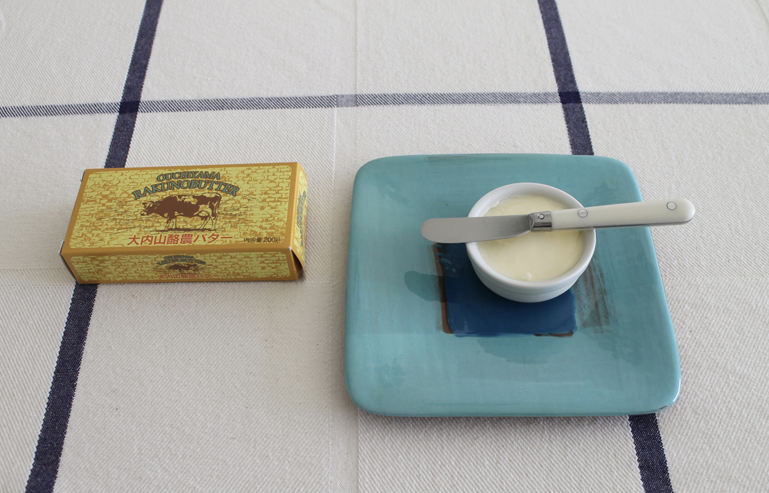 大内山酪農バター