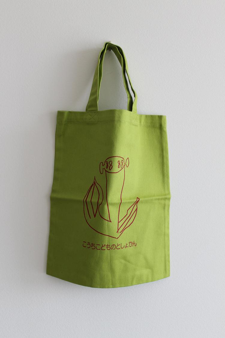 高知こどもの図書館の布製バッグ