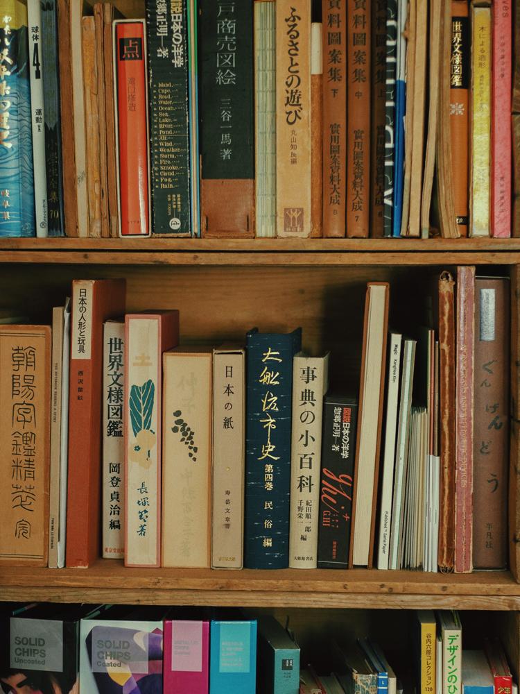 小林一毅さんの本棚