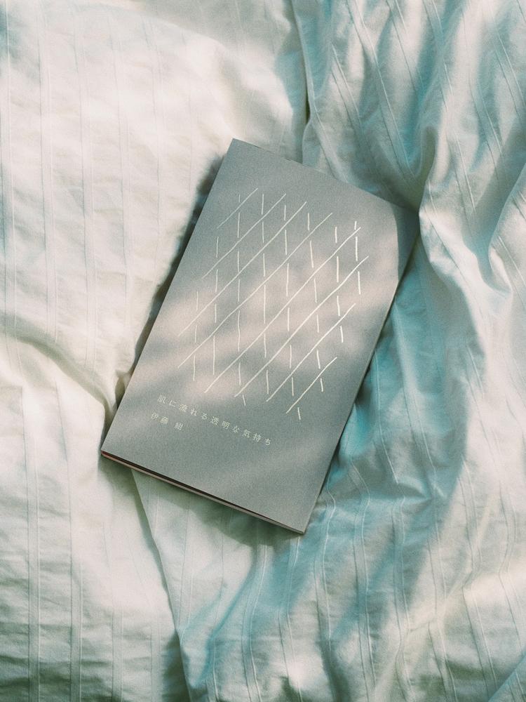 伊藤紺さんの第一歌集『肌に流れる透明な気持ち』