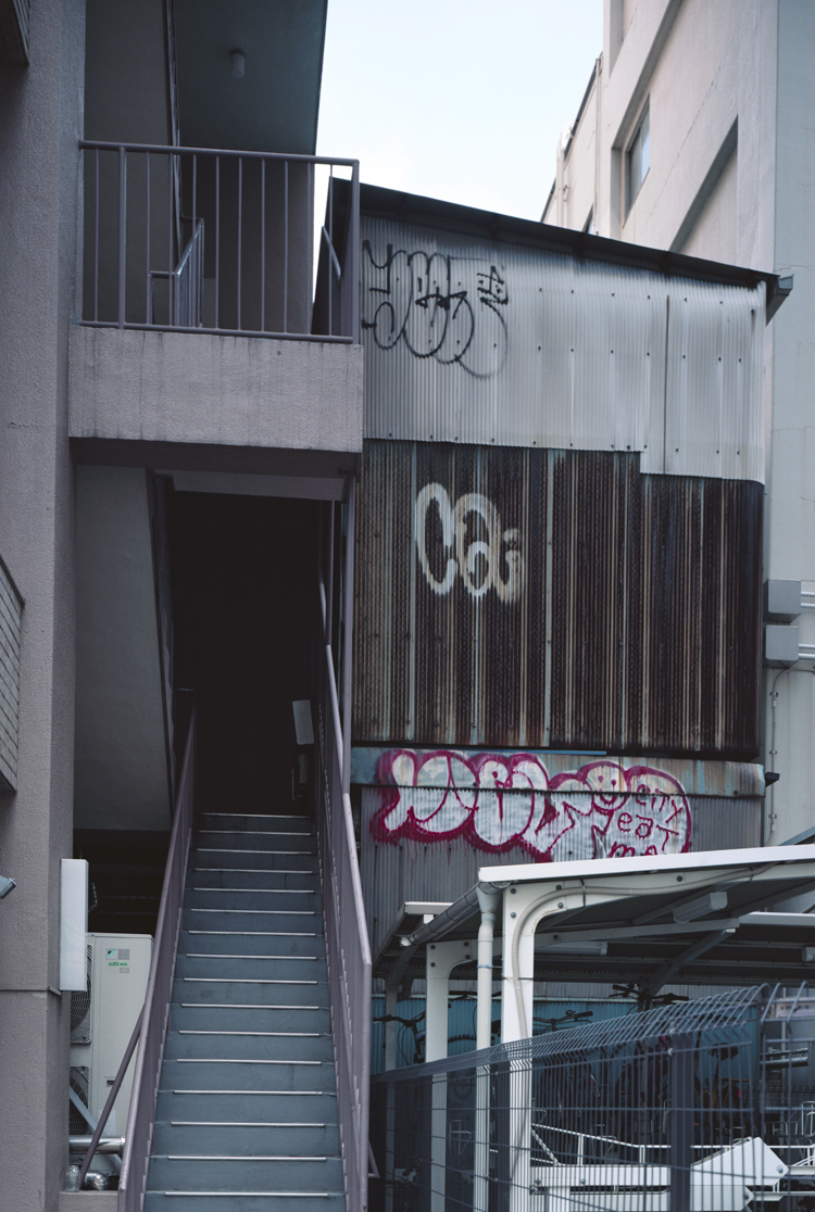 目黒区青葉台の風景