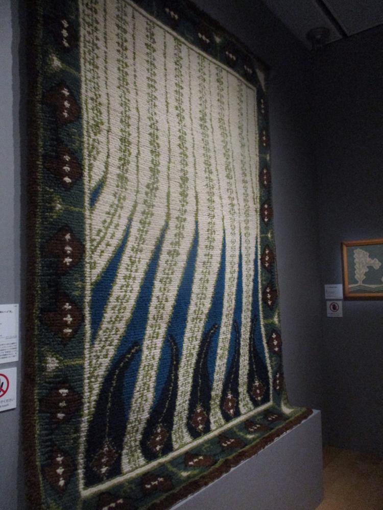 伝統織物ルイユ
