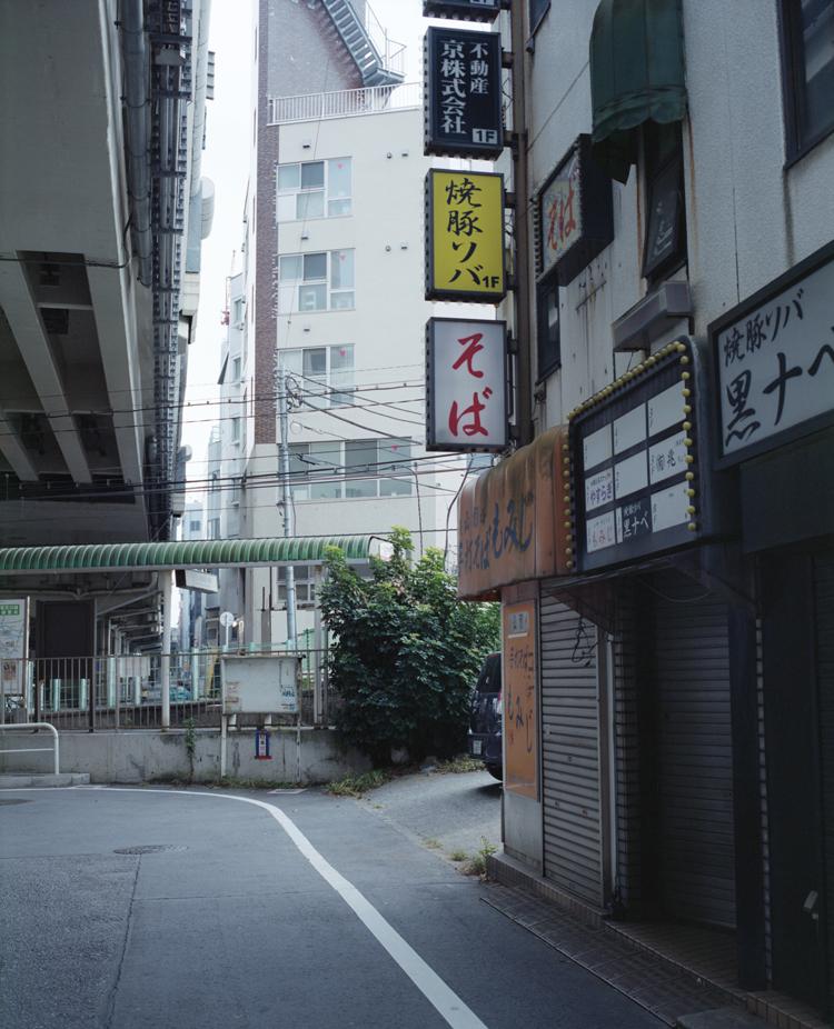 豊島区東池袋の風景
