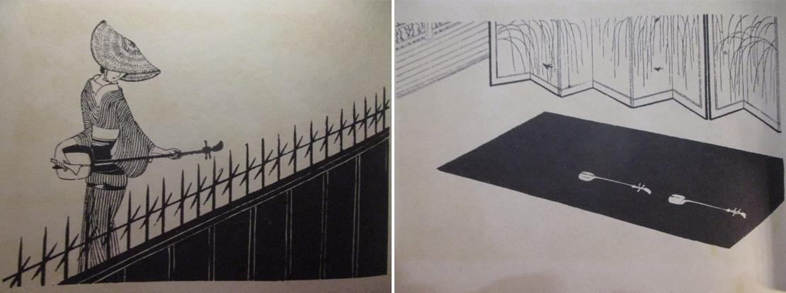 『複製芸術家 小村雪岱 装丁と挿絵に見る二つの精華』展 展示作品