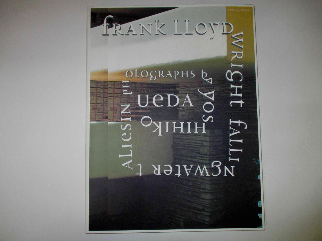 上田義彦写真集『 frank lloyd wright fallingwater/taliesin』