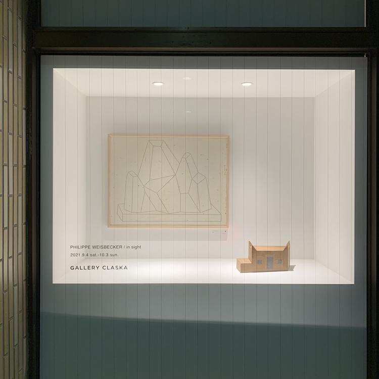 フィリップ・ワイズベッカー展「in sight」