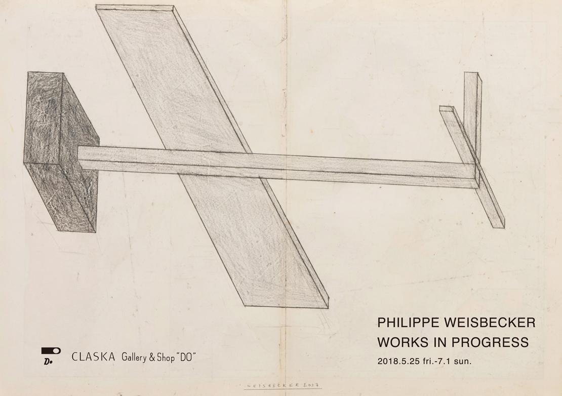「PHILIPPE WEISBECKER|WORKS IN PROGRESS」展ビジュアル